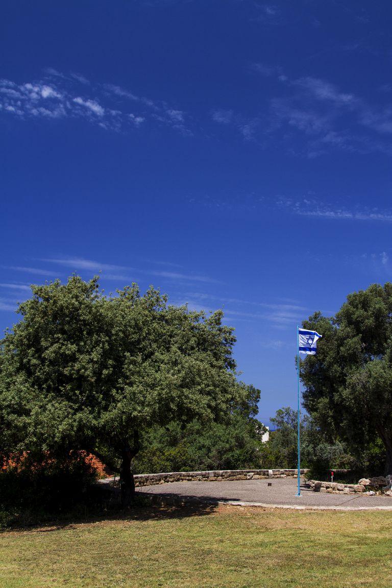 Kibbutz Gesher Haziw